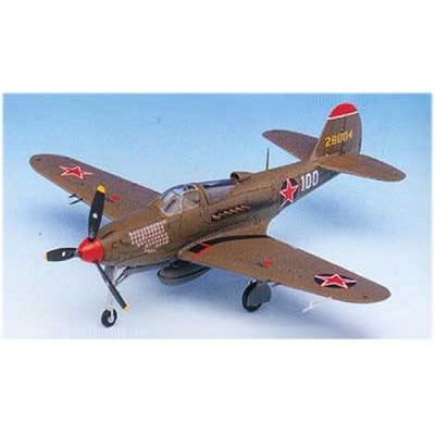 Maquette avion: P-39N/Q AIRCO.RUSSIAN ACE - Academy-2223