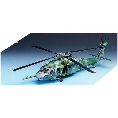 Maquette hélicoptère: Pave Hawk - Academy-2201