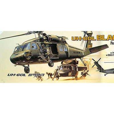 Maquette hélicoptère: UH-60L - Academy-2192