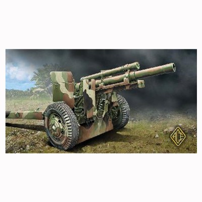 Maquette canon de campagne US M2A1 105mm Howitzer - Ace-ACE72527