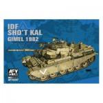 Maquette Char : IDF Sho't Kal Gimel avec Blazer explosive réctive amour