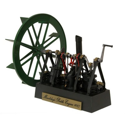 Maquette Maudslay's 1827 Paddle Steamer Engine - Airfix-08870