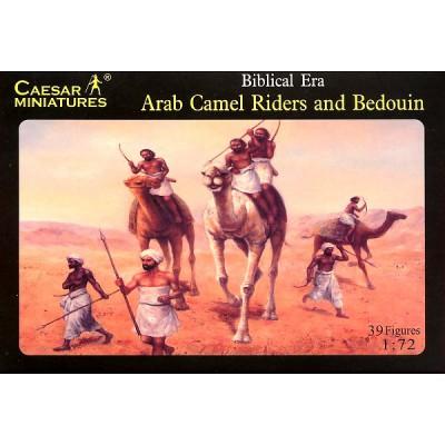 Figurines bédouins et chameliers arabes: 1200 av. JC - Caesarminiatures-CM023