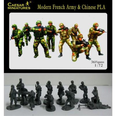 Figurines militaires: Infanteries Armée française et République Populaire de Chine 2008 - Caesarminiatures-CM059