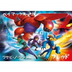 Puzzle 104 pièces : Big Hero 6 Les Nouveaux Héros