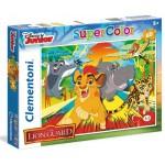 Puzzle 60 pièces : La Garde du Roi Lion Epic Roar