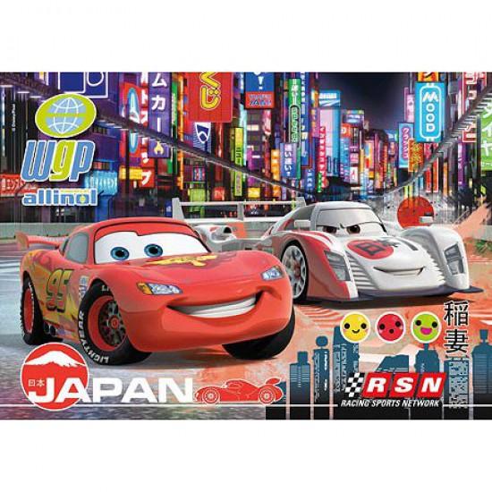 Puzzle 104 pièces maxi - Cars 2 : Tokyo by night - Clementoni-23623