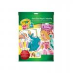 Coloriage magique sans tâche : Princesses Disney