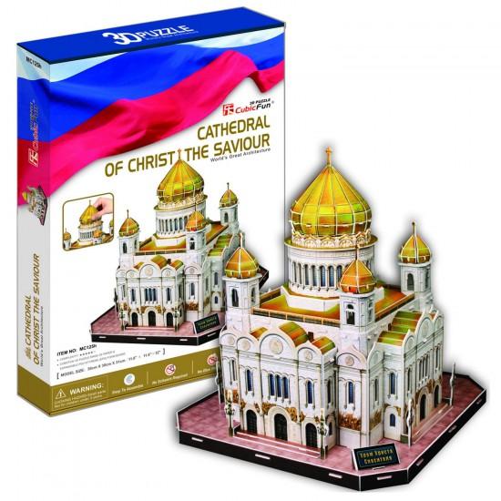 Puzzle 3D 127 pièces : Cathédrale du Christ-Sauveur, Moscou - Cubic-79024