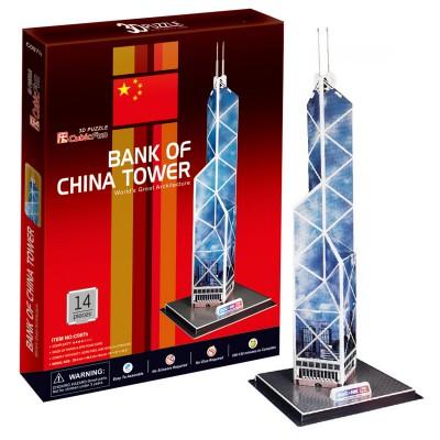Puzzle 3D 14 pièces : Tour de la Banque de Chine - Cubic-77754