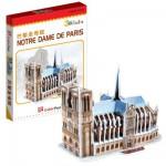 Puzzle 3D 39 pièces : Cathédrale Notre Dame, Paris
