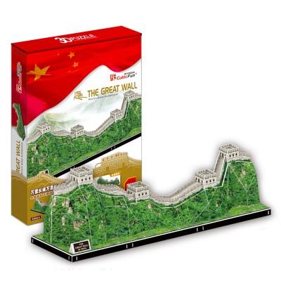 Puzzle 3D 75 pièces : Grand Muraille de Chine - Cubic-79124