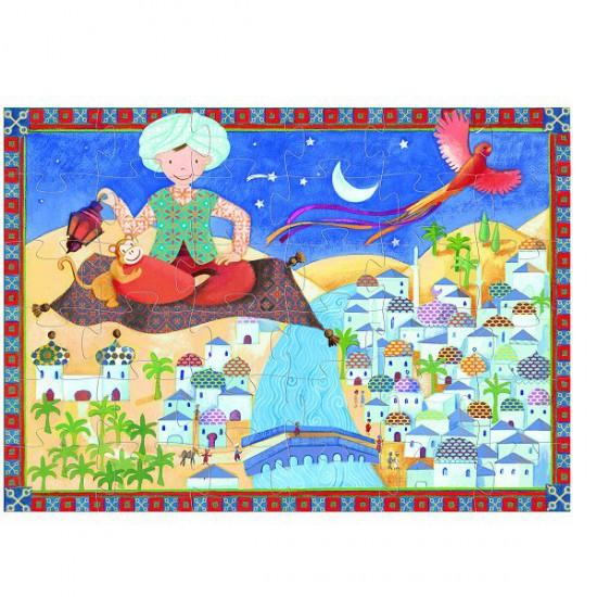 Puzzle 36 pièces - Silhouette : Ali le magnifique - DJ07222