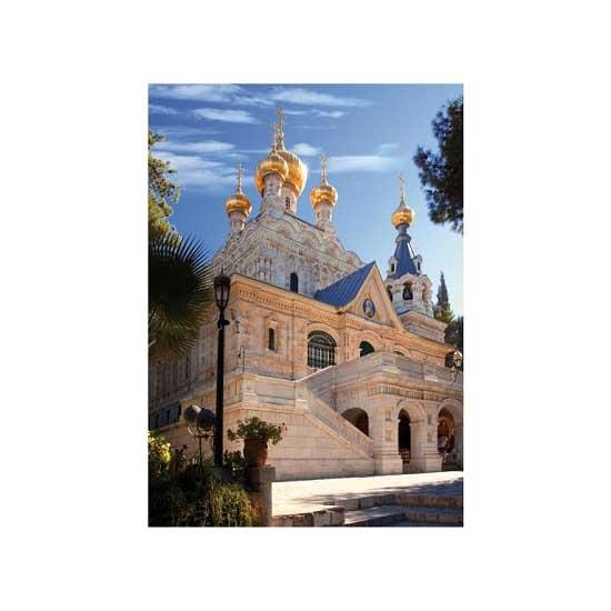 Puzzle 1000 pièces - Lieux célèbres : Jerusalem, Israël - Dtoys-64288FP10