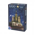 Puzzle 1000 pièces : Cathédrale Saint Basile de Moscou : Russie