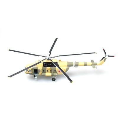 Modèle réduit : Hélicoptère Mi-8T jaune n09 : Forces aériennes soviétiques - Easymodel-EAS37040