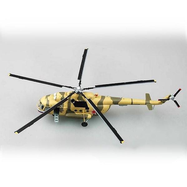 Mi Model 17: EASYMODEL Assembled Model Finished Scale