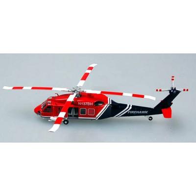 Modèle réduit : Hélicoptère UH-60 - American Firehawk : Pompiers volants - Easymodel-EAS37019