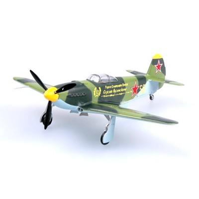 Modèle réduit : YAK-3 : Front de l'Est 1945 - Easymodel-EAS37227