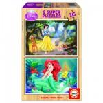 Puzzle 2 x 16 pièces en bois : Princesses Disney : Ariel et Blanche-Neige
