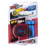 Roue avec lanceur Fly Wheels : Backslash Racing