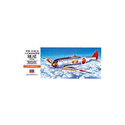 Maquette avion: A2 KI-44 Shoki Tojo - Hasegawa-00132