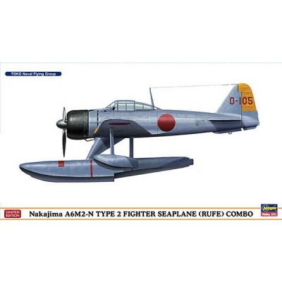 Maquettes avions: Nakajima A6M2-N Type 2 Fighter Seaplane Combo - Hasegawa-01936