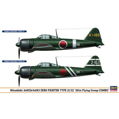 Maquettes avions: 201st Flying GroupCombo : 2 modèles - Hasegawa-00997