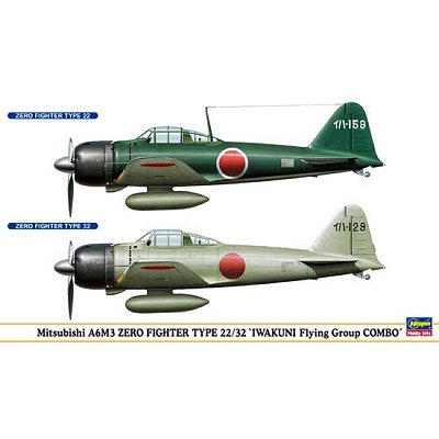 Maquettes avions: Iwakuni Flying Group Combo: 2 modèles - Hasegawa-00949