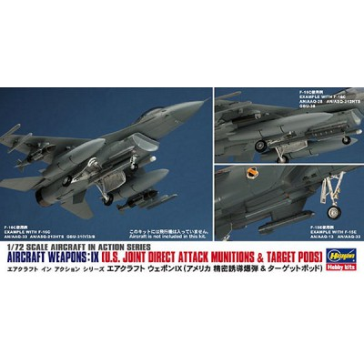 Accessoires militaires : Armement avion 1/72 : Aircraft Weapons IX - Hasegawa-35114