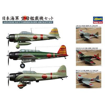 Maquettes avionspour pont de porte-avions Akagi 1/350 - Hasegawa-72130