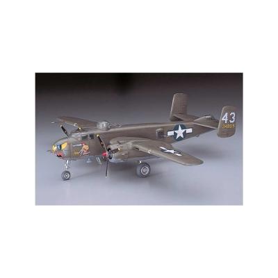 Maquette avion: B-25H Mitchell - Hasegawa-00547