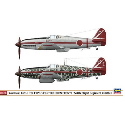 Maquettes avions: 244th Flight Regiment Combo: 2 modèles - Hasegawa-01969