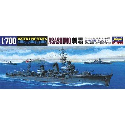 Maquette bateau: Destroyer japonais Asashimo - Hasegawa-43450