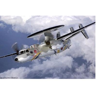 Maquette avion: E-2C Hawkeye J.A.S.D.F. 50E anniversaire - Hasegawa-00988