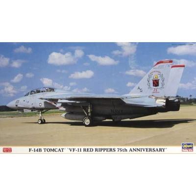 Maquette avion: F-14B VF-11 Red Rippers - Hasegawa-00881