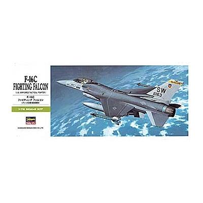 Maquette avion: F-16 CC Falcon - Hasegawa-00232