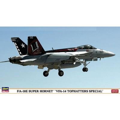 Maquette avion: F/A-18C Golden Dragons - Hasegawa-00999
