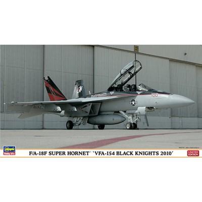 Maquette avion: F/A-18F VFA-154 - Hasegawa-01958