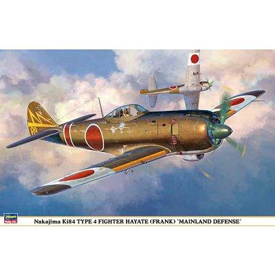 Maquette avion: Frank Mainland Defense  - Hasegawa-08194