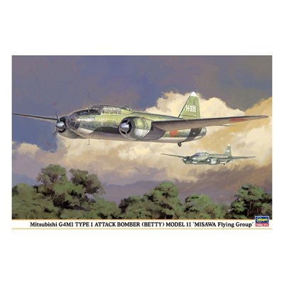 Maquette avion: Mitsubishi G4M1 Type 1 Attack Bomber (Betty) - Hasegawa-00991
