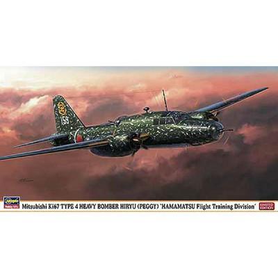 Maquette avion: Heavy Bomber Hiryu - Hasegawa-01907