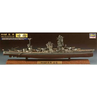 Maquette bateau: Hyuga Full Hull Special - Hasegawa-43162