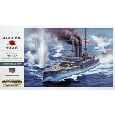 Maquette bateau: IJN Battleship Mikasa - Hasegawa-40061