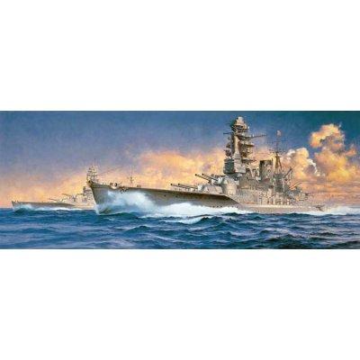 Maquette bateau: IJN Battleship Nagato 1941 - Hasegawa-40024