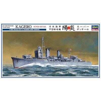 Maquette bateau: IJN Kagero Koh  - Hasegawa-40072