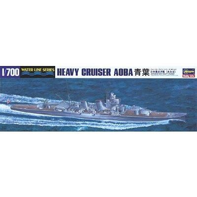 Maquette bateau: Japanese Navy Heavy Cruiser Aoba - Hasegawa-43347