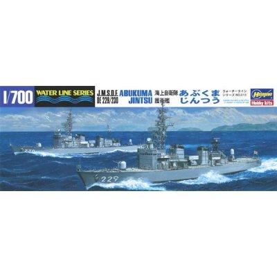 Maquette bateau: JMSDF De Abukuma - Hasegawa-43013