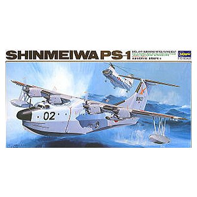 Maquette avion: K 8 Shinmeiwa PS 1 Flying Boat - Hasegawa-04008