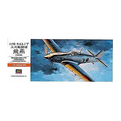 Maquette avion: KI-61 Tony Hien - Hasegawa-00133